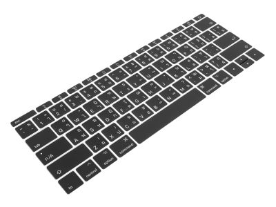 THAI Replacement Key Caps for Apple Macbook 12 A1534 / Pro 13 2TB A1708