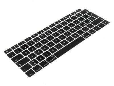 ITALIAN Replacement Key Caps for Apple Macbook Air 13 Retina A1932