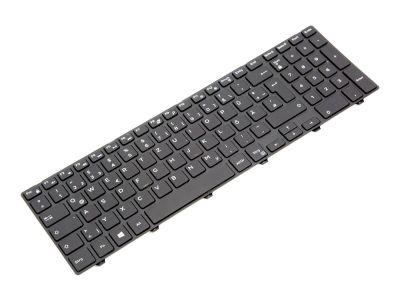 Dell Inspiron 15-3000 3541/3542/3543 GERMAN Keyboard - 0MDP9K