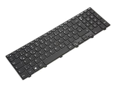 Dell Inspiron 15-3000 3565/3567/3568 GERMAN Backlit Keyboard - 0H6HJ6