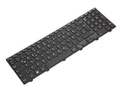 Dell Inspiron 15-3000 3541/3542/3543 GERMAN Backlit Keyboard - 0H6HJ6