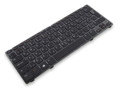 Dell Inspiron 13z-5323 / 14z-5423 ARABIC Win10 Ultrabook Keyboard - 077T9V