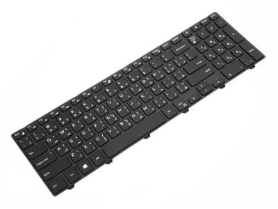 Dell Inspiron 15-3000 3565/3567/3568 ARABIC Backlit Keyboard - 010TXR