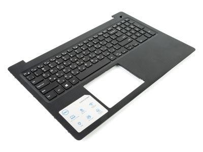 Dell Inspiron 15-3580/3581/3582 Palmrest & HEBREW Keyboard - 0P4MKJ + 0TX7F9