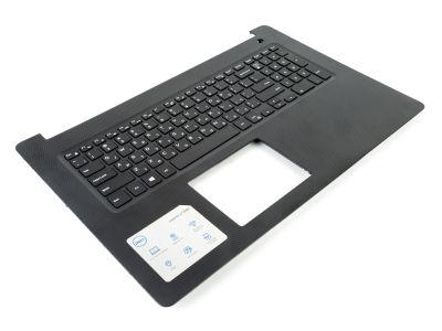 Dell Inspiron 3780/3781/3782 Palmrest & HEBREW Keyboard - 08NH2X + 0TX7F9