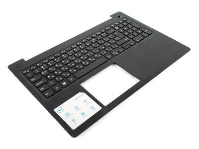 Dell Inspiron 15-3583/3584/3585 Palmrest & BULGARIAN Keyboard - 0P4MKJ + 025J5Y